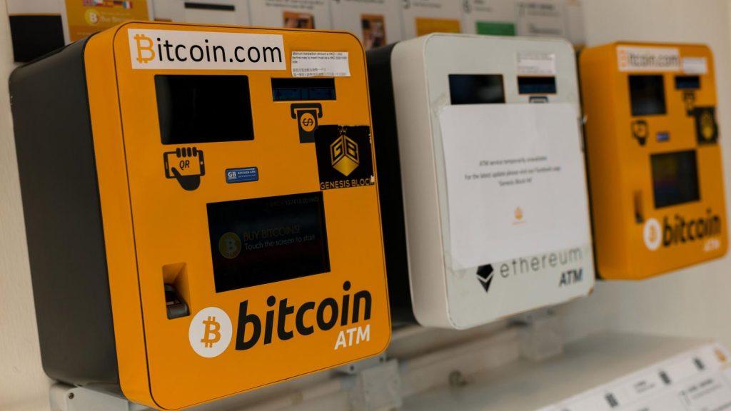 Conversione Bitcoin in euro tramite ATM